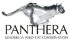 July 17, 2014 For Immediate Release Contact for Panthera: Susie Weller, (+1) 347-446-9904 // sweller@panthera.