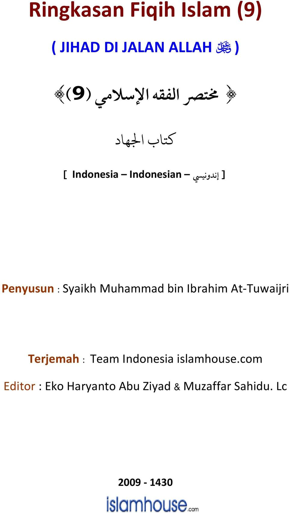 Ibrahim At-Tuwaijri Terjemah : Team Indonesia islamhouse.